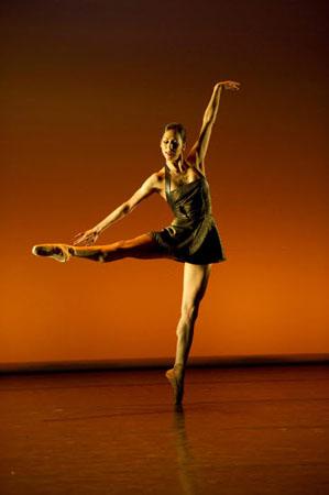 Ballet Black Sarah Kundi