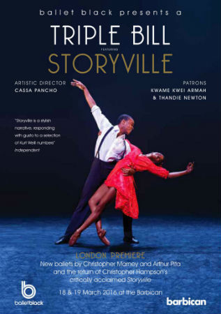 Ballet Black Ballerina Storyville 2016